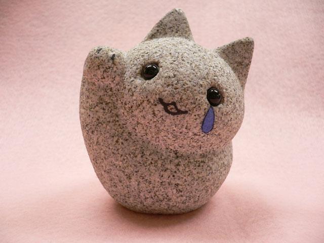上野梓 がんばった猫